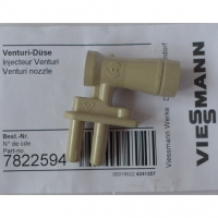 Трубка вентури VIESSMANN VITOPEND 100 WH1D-7822594