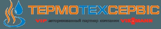 """ООО """"ТЕРМОТЕХСЕРВИС"""""""